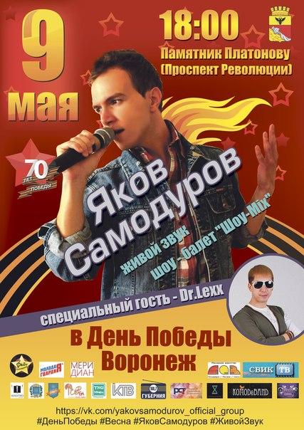 koncert15