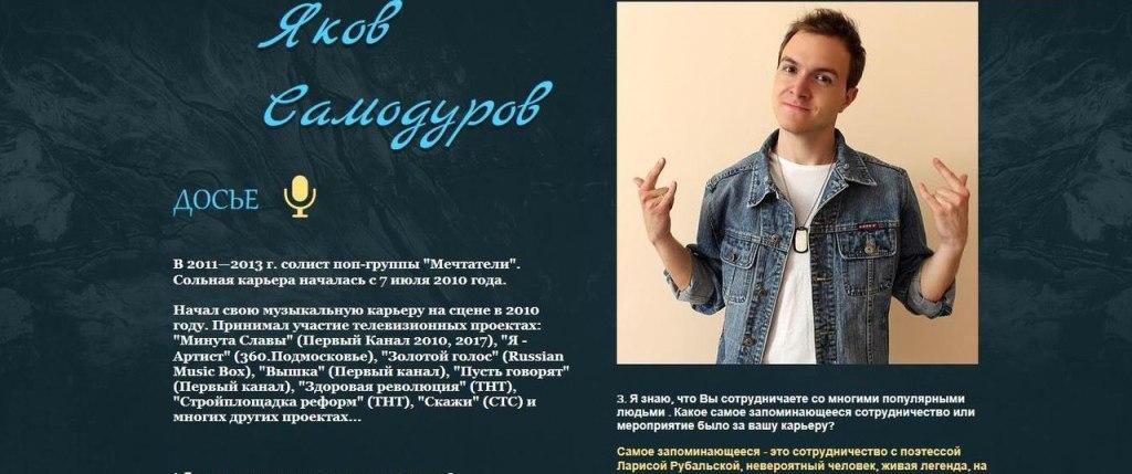 yakov17